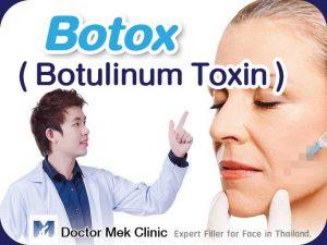 Botox Botulinum Toxin