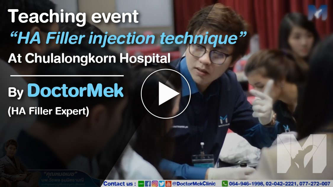 doctormek clinic fillers expert