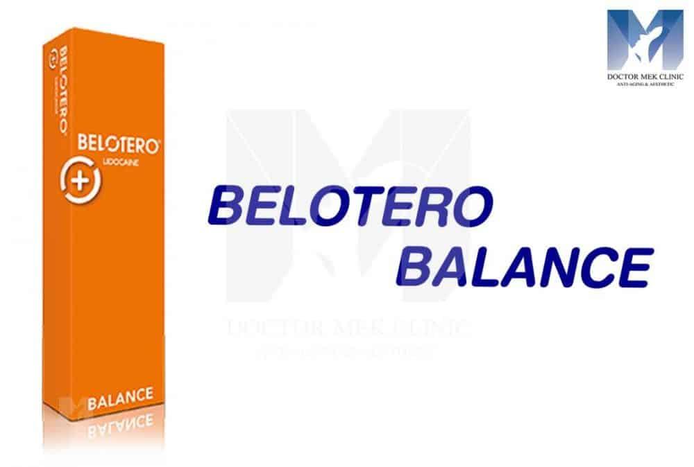 ฟิลเลอร์ BELOTERO BALANCE (กล่องสีส้ม)
