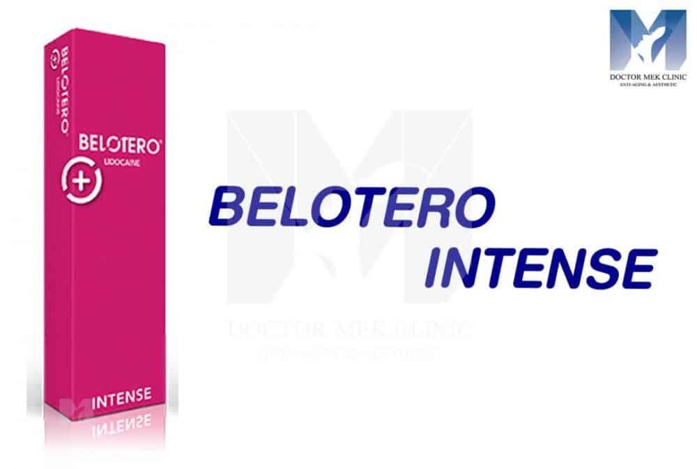 ฟิลเลอร์ BELOTERO INTENSE (กล่องสีชมพู)