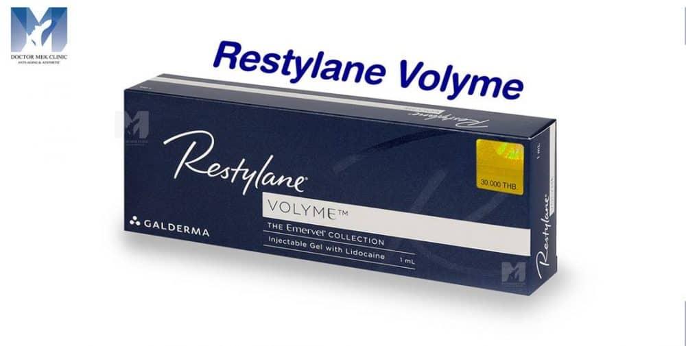 ฟิลเลอร์ Restylane Volyme ฟิลเลอร์ ชนิดโมเลกุลใหญ่