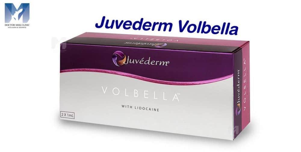 ฟิลเลอร์ Juvederm Volbella