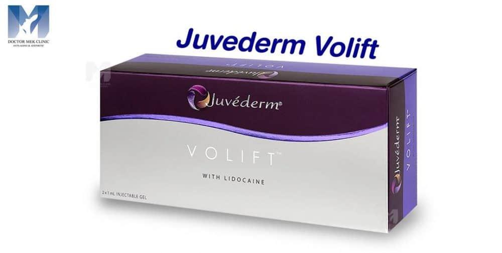 ฟิลเลอร์ Juvederm Volift